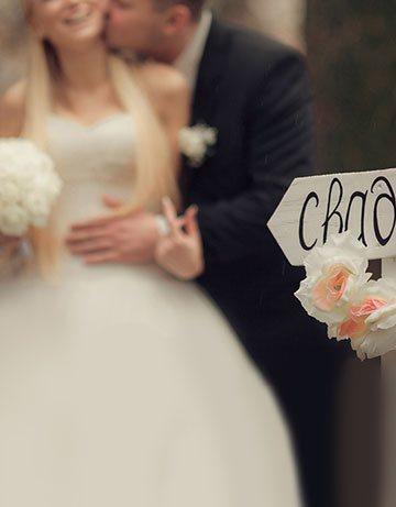 Свадьба вашей мечты в CITY HOLIDAY RESORT & SPA