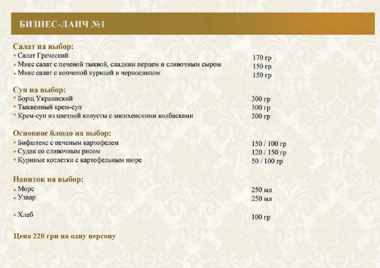 conf-menu-2-5