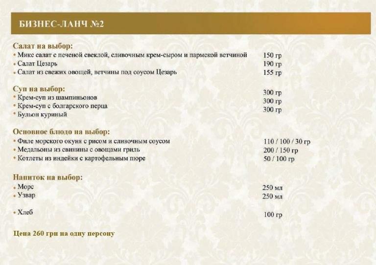 conf-menu-2-6