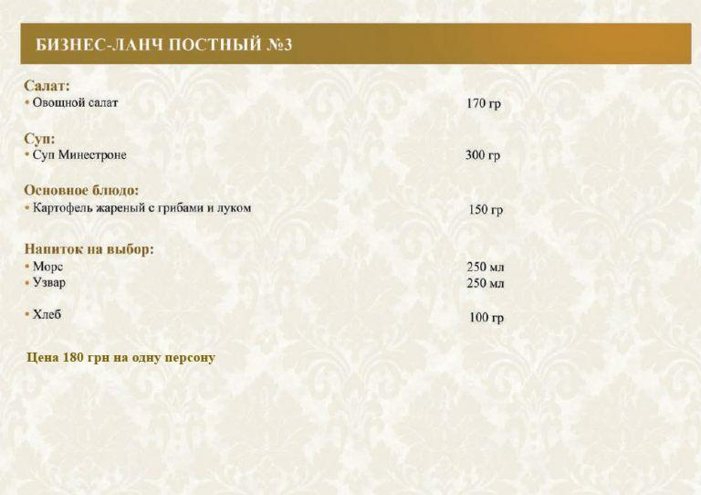 conf-menu-2-7